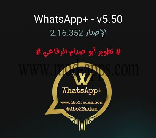 update WhatsApp Plus v5.50 apk