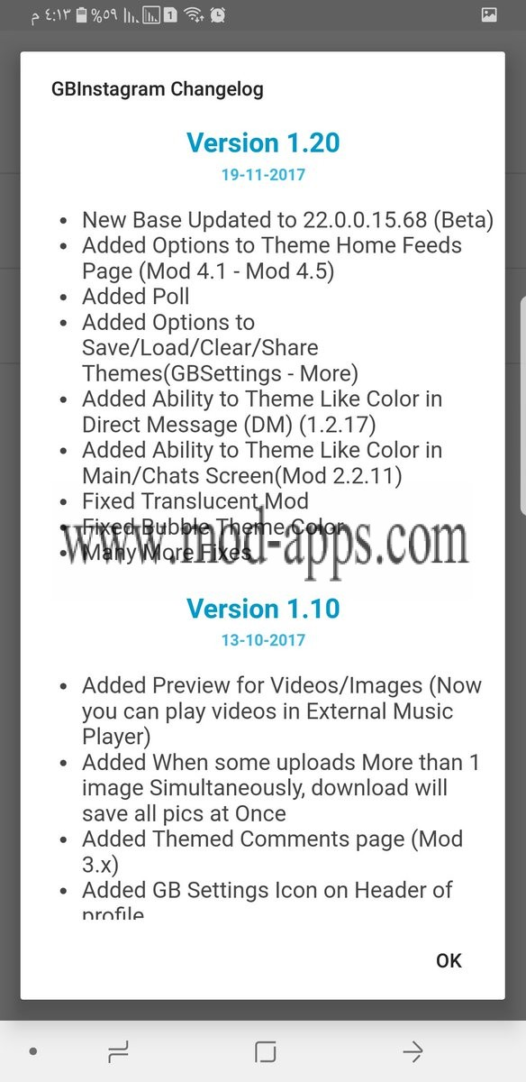 GBInstagram v1.20 changes log