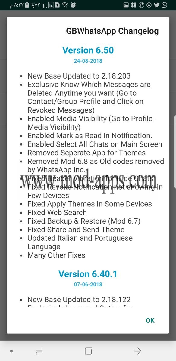 GBWhatsApp v6.55 Log Changes